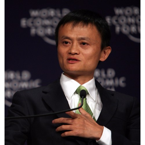 The Inspiring Story of Alibaba