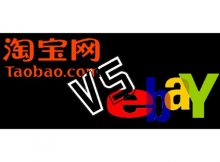 Taobao VS Ebay China